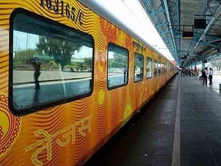 દેશની પહેલી પ્રાઇવેટ ટ્રેન તેજસ એક્સપ્રેસ બે રૂટ પર બંધ થશે, મુસાફરો ન મળવાને કારણે નિર્ણય લેવાયો ટ્રાવેલ,Travel - Divya Bhaskar
