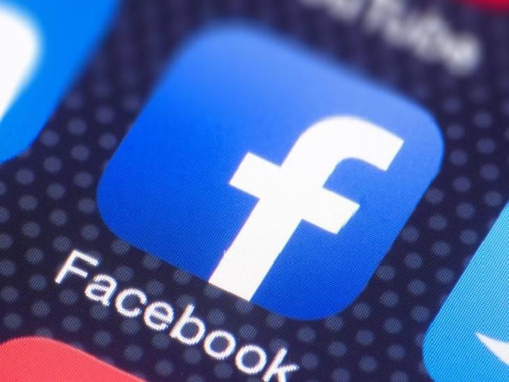 ફેસબુક પાસેથી યુઝર્સના ડેટા માગવામાં ભારત બીજા સ્થાને, જૂન મહિના સુધીમાં ભારતે 35 હજારથી વધારે રિક્વેસ્ટ મોકલી|ગેજેટ,Gadgets - Divya Bhaskar