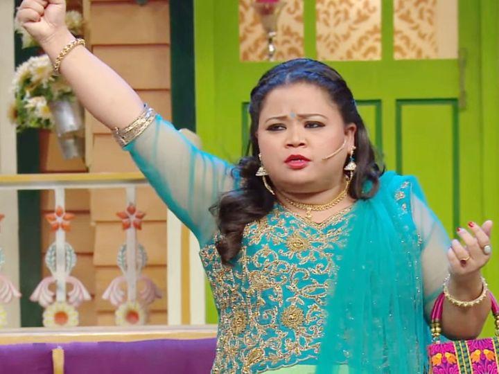 'ધ કપિલ શર્મા' શોના મેકર્સે સ્ક્રિપ્ટ બદલવા કહ્યું, તેમ છતાં કેટલાક અઠવાડિયાં સુધી ભારતી સિંહ સ્ક્રીન પર દેખાશે|ટીવી,TV - Divya Bhaskar
