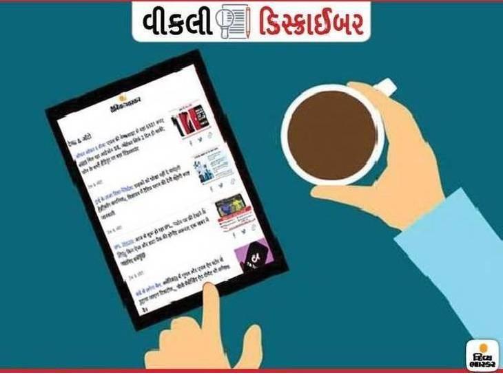 વ્હોટ્સએપમાં આવ્યું ડિસઅપિયરિંગ ફીચર, ગૂગલ મેપ્સ હવે કોવિડ સંક્રમિતોની લાઈવ ડિટેલ આપશે; જાણો આ અઠવાડિયાંની એપ અપડેટ|ગેજેટ,Gadgets - Divya Bhaskar