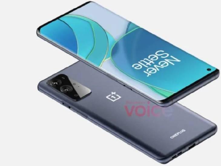 ટિપ્સ્ટરે ફોનના 4 પ્રોટોટાઈપ ફોટોમાં આખી ડિઝાઈન રીવિલ કરી, 6.7 ઈંચની કર્વ્ડ ડિસ્પ્લે મળી શકે છે|ગેજેટ,Gadgets - Divya Bhaskar