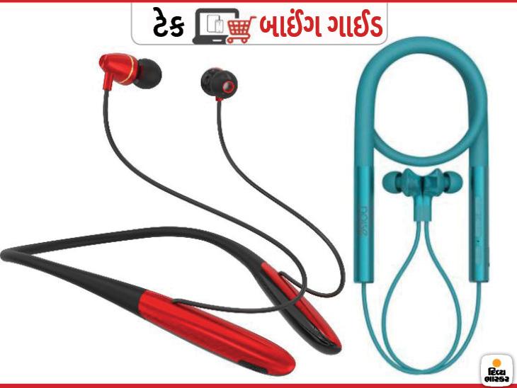 આ 5 નેકબેન્ડમાં સતત 15 કલાક સુધી સોંગ સાંભળી શકશો, કિંમત અઢી હજારથી પણ ઓછી છે|ગેજેટ,Gadgets - Divya Bhaskar
