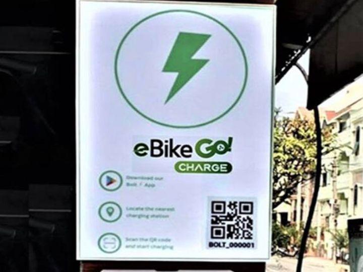 eBikeGo પાંચ શહેરોમાં 3000 સ્માર્ટ ચાર્જિંગ સ્ટેશન લગાવશે, QR કોડ સ્કેન કરીને ટૂ-વ્હીલર્સ ચાર્જ કરી શકાશે|ઓટોમોબાઈલ,Automobile - Divya Bhaskar