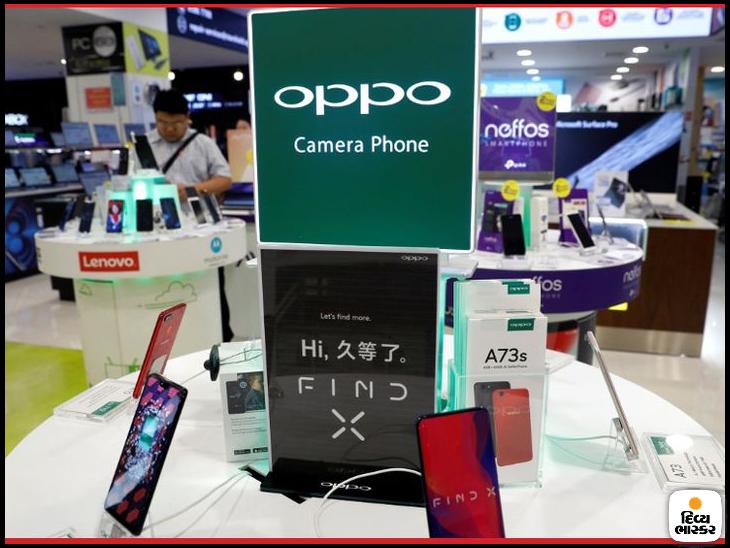 ઓપ્પોએ F17, A15, A12 અને રેનો 3 પ્રોની કિંમતમાં ઘટાડો કર્યો, જાણો તેની નવી કિંમતો ગેજેટ,Gadgets - Divya Bhaskar