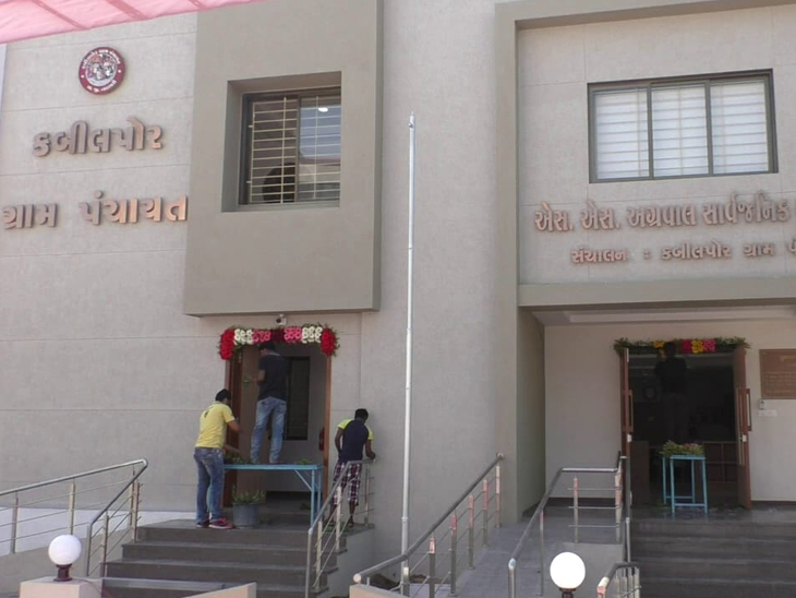 કબીલપોર ગ્રામ પંચાયતને નવસારી નગરપાલિકામાં સમાવી દેવાઈ છે