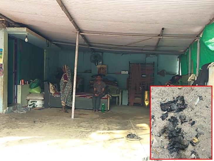 યુવકનું ઘર અને ઇન્સેટમાં બળેલા કપડાંના થોડા અવશેષ - Divya Bhaskar