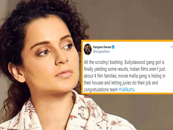 'જલિકટ્ટુ'ની ઓસ્કરમાં એન્ટ્રી, કંગનાનો બોલિવૂડ પર શાબ્દિક પ્રહાર- મૂવી માફિયા ગેંગ ઘરમાં છુપાઈ રહી છે બોલિવૂડ,Bollywood - Divya Bhaskar