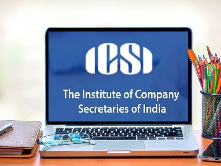 ICSIએ કંપની સેક્રેટરીઝ એક્ઝિક્યુટિવ એન્ટ્રન્સ ટેસ્ટનું રિઝલ્ટ જાહેર કર્યું, 21-22 નવેમ્બરે ઓનલાઈન યોજાઈ હતી પરીક્ષા|યુટિલિટી,Utility - Divya Bhaskar