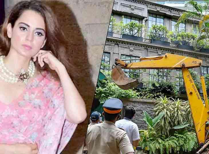'કંગનાની ઓફિસમાં BMCએ કરેલી તોડફોડ ગેરકાયદે હતી': બોમ્બે હાઇકોર્ટનો ચુકાદો, એક્ટ્રેસે કહ્યું- વિલનને કારણે હું હીરો બની|બોલિવૂડ,Bollywood - Divya Bhaskar