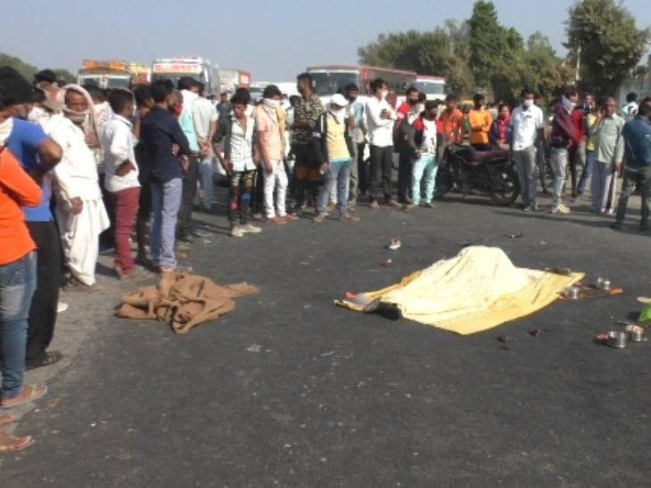 અકસ્માતમાં બે યુવાનોનાં મોત થતાં હાઈવે પર ચક્કાજામ - Divya Bhaskar