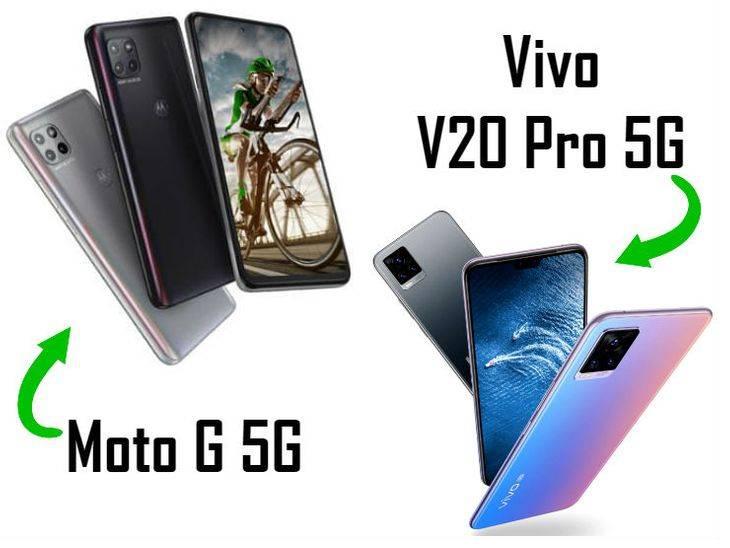 આગામી અઠવાડિયે લોન્ચ થશે મોટો-વિવોના સસ્તાં 5G સ્માર્ટફોન, જાણો સ્પેસિફિકેશન-ફીચર્સની ડિટેલ|ગેજેટ,Gadgets - Divya Bhaskar