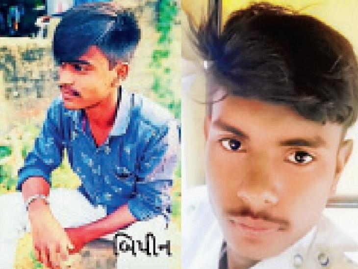 કમનસીબ મૃતકો - બિપીન ભાવસંગજી ઠાકોર (15) અને આકાશ રણજીતજી ઠાકોર (16) - Divya Bhaskar