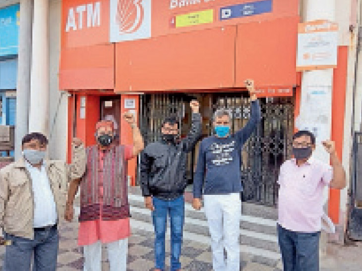 આ માગણી મુ્દે બેંક કર્મીઓ કામથી અળગા રહ્યા - Divya Bhaskar