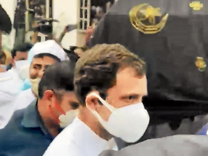 રાહુલ ગાંધી જનાજાને સ્પર્શ કરી અંતિમયાત્રામાં જોડાયા - Divya Bhaskar