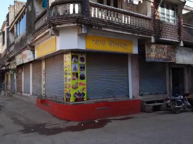 પ્રશાસન દ્વારા ફટકારવામાં આવતા દંડના વિરોધમાં બગસરા સજ્જડ બંધ - Divya Bhaskar