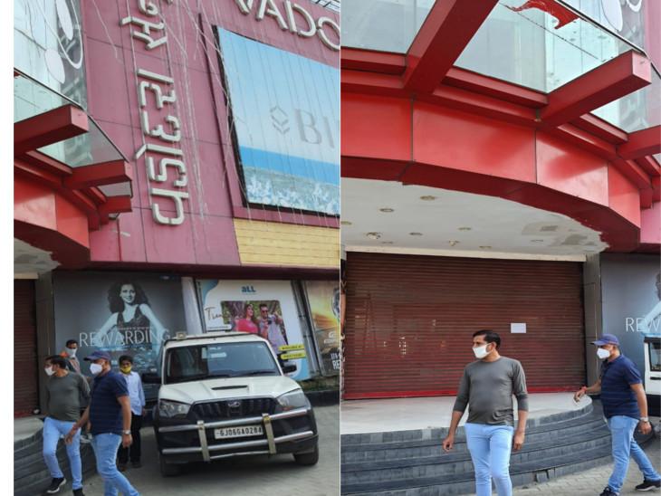 ગેંડા સર્કલ ખાતે આવેલા સેન્ટ્રલ મોલને 3 દિવસ માટે સીલ મારવામાં આવ્યું. - Divya Bhaskar