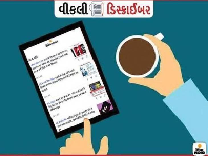 દેશમાં 14 ડેટિંગ એપ્સ સાથે કુલ 43 એપ્સ બૅન, વનપ્લસ 7 સિરીઝમાં નવી અપડેટ; વાંચો આ વીકની એપ અપડેટ|ગેજેટ,Gadgets - Divya Bhaskar