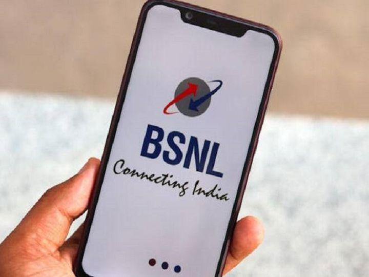 BSNLએ 3 નવા પ્લાન લોન્ચ કર્યા, અનલિમિટેડ કોલિંગ અને ડેટાની સાથે ઘણી સુવિધાઓ મળશે|યુટિલિટી,Utility - Divya Bhaskar