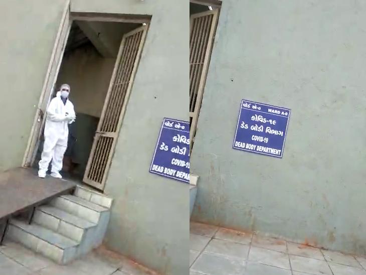 કોવિડ ડેડબોડી રૂમ અને PPE કિટ પહેરેલો હેલ્થ વર્કર.