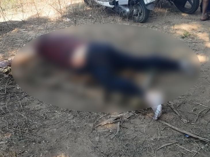હત્યાના આરોપી શિક્ષકનો મૃતદેહ