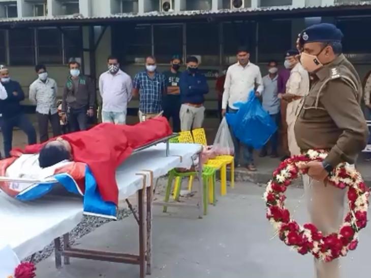 પોલીસ ઉચ્ચ અધિકારીઓએ સલામી આપી.