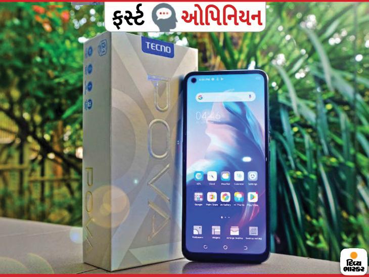 9999 રૂપિયાના 'ટેક્નો પોવા'માં 6.8 ઈંચની મોટી સ્ક્રીન મળશે, કિંમત અને ફીચર્સમાં 'રિયલમી C15'ને જબરદસ્ત ટક્કર આપશે ગેજેટ,Gadgets - Divya Bhaskar