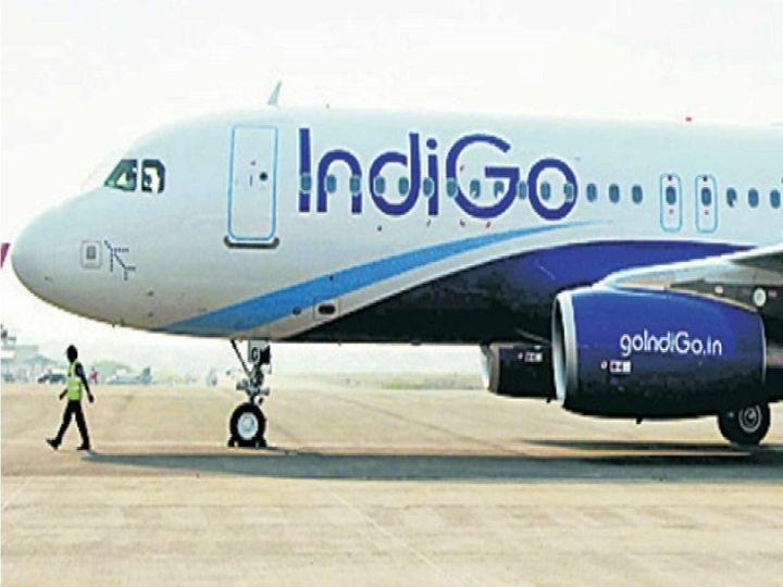 ઈન્ડિગો આગામી વર્ષે 31 જાન્યુઆરી સુધી રદ થયેલી ફ્લાઇટ્સના તમામ મુસાફરોને ટિકિટના પૈસા પાછા આપશે|ટ્રાવેલ,Travel - Divya Bhaskar
