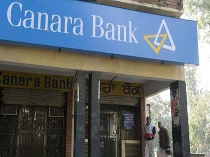 કેનેરા બેંકે લોન પર MCLR 6.90% રાખવાનું નક્કી કર્યું, અગાઉ બેંકે FD પર વ્યાજ દરમાં વધારો કર્યો હતો યુટિલિટી,Utility - Divya Bhaskar