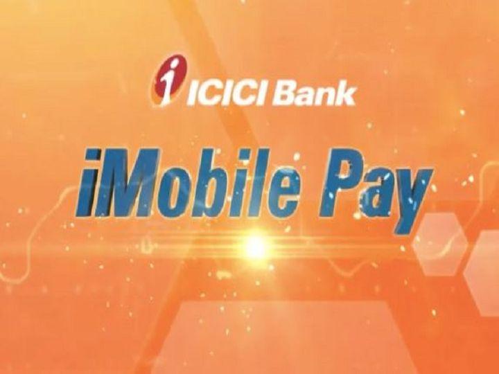 ICICI બેંકે 'આઈમોબાઈલ પે' લોન્ચ કરી, હવે વિવિધ પેમેન્ટ એપ્સની જરૂર નહીં પડે યુટિલિટી,Utility - Divya Bhaskar