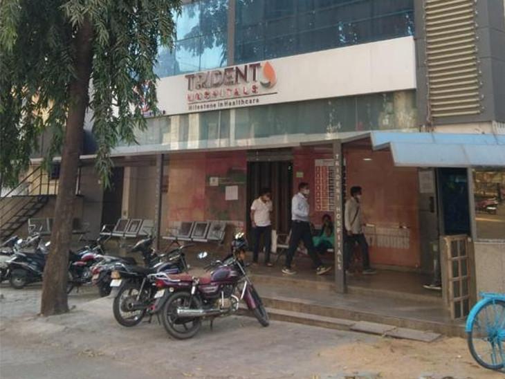 સુરતમાં મજૂરાગેટ પાસે રહેણાક પ્લાનમાં હેતુફેર કરી ચલાવાતી ટ્રાઇડેન્ટ હોસ્પિટલ સીલ|સુરત,Surat - Divya Bhaskar