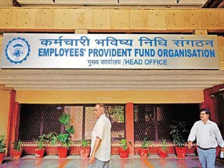 આ મહિનાના અંત સુધીમાં EPF અકાઉન્ટમાં વ્યાજનાં પૈસા આવી શકે છે, 8.5% વ્યાજ મળશે|યુટિલિટી,Utility - Divya Bhaskar