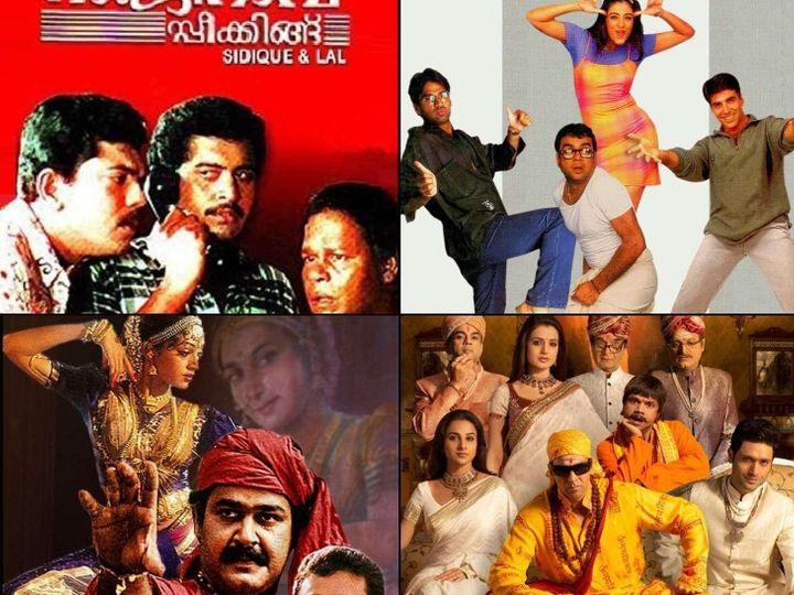 'દુર્ગામતી'થી પહેલાં 'હેરા ફેરી' હોય કે 'દૃશ્યમ', સાઉથ ફિલ્મની હિંદી રીમેક છે આ 30 પોપ્યુલર બોલિવૂડ ફિલ્મ|બોલિવૂડ,Bollywood - Divya Bhaskar