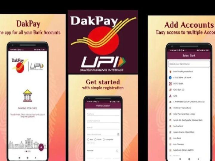 ઇન્ડિયા પોસ્ટ પેમેન્ટ્સ બેંકે ડિજિટલ પેમેન્ટ એપ 'ડાક- પે' લોન્ચ કરી, પોસ્ટલ વિભાગની બેંકિંગ સેવાઓ ઓનલાઈન મળશે યુટિલિટી,Utility - Divya Bhaskar