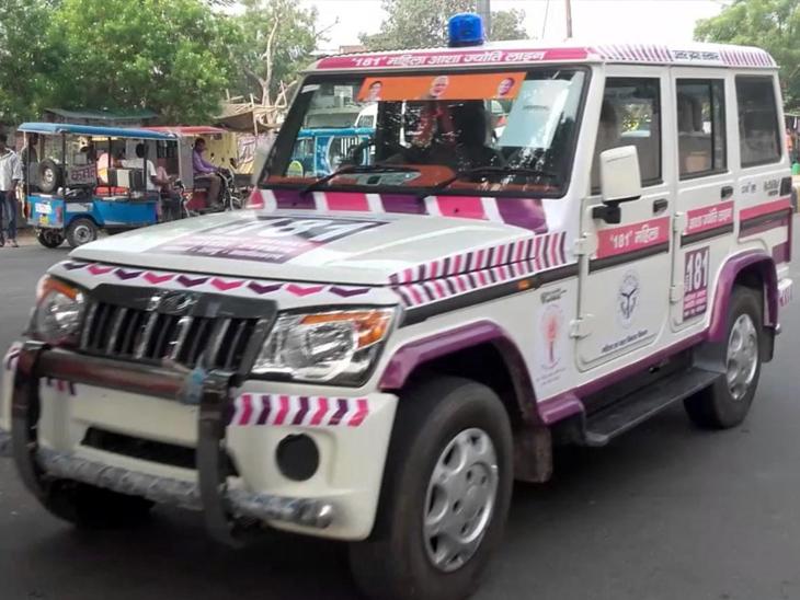 પ્રેમસંબંધની પતિને ખબર પડશે તો છૂટાછેડાના ડરથી પ્રેમી પર ખોટો બળાત્કારનો આરોપ મૂક્યો, હેલ્પલાઇને હકારાત્મક સમાધાન કરાવ્યું અમદાવાદ,Ahmedabad - Divya Bhaskar