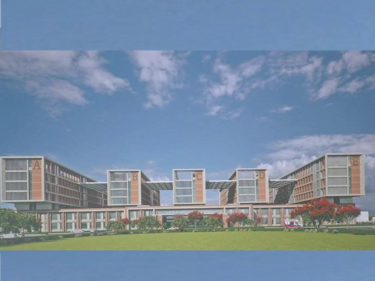 હોસ્પિટલના બ્લોક આ રીતે બનાવવામાં આવશે.