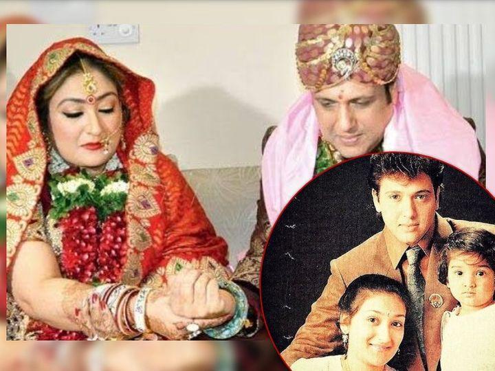 ખરાબ કરિયરને કારણે 4 વર્ષ સુધી ગોવિંદા- સુનિતાએ લગ્ન સિક્રેટ રાખ્યા, 18 વર્ષ પછી ફરીવાર લેવા પડ્યા હતા સાત ફેરા|બોલિવૂડ,Bollywood - Divya Bhaskar