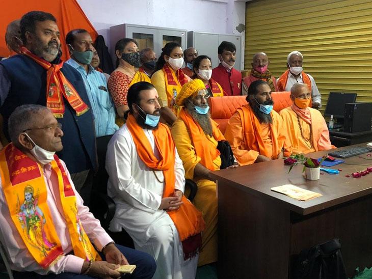 રામ મંદિર માટે સુરતથી 18 કરોડના દાનની જાહેરાત થઇ સુરત,Surat - Divya Bhaskar
