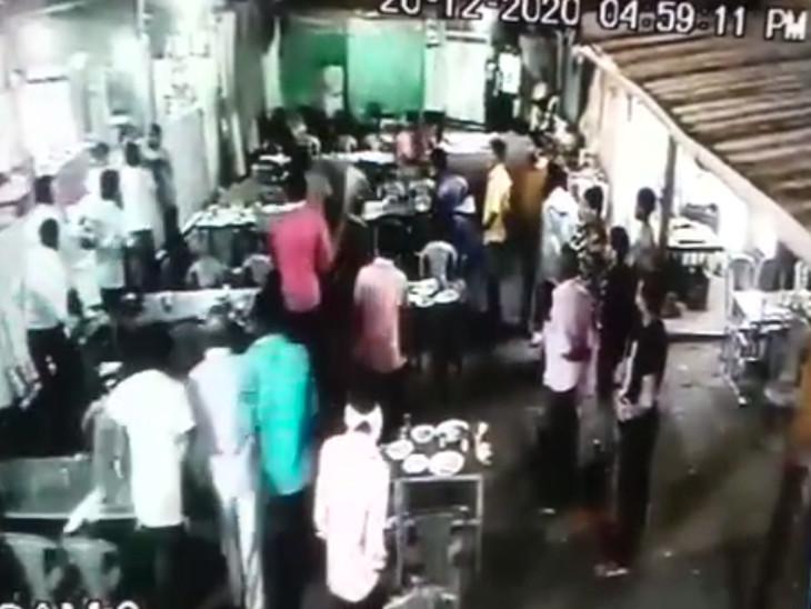 સુરતના કાપોદ્રાના રેસ્ટોરન્ટમાં જમવા મુદ્દે મારામારી, 3 ઘાયલ, ઘટના CCTVમાં કેદ|સુરત,Surat - Divya Bhaskar