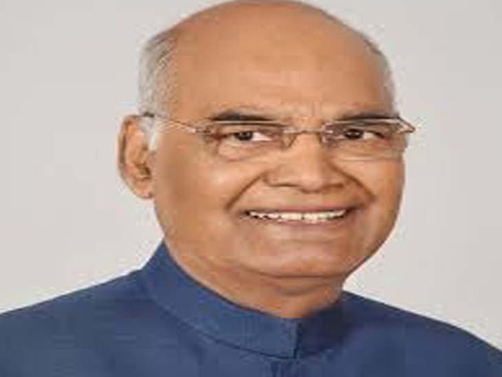 રાષ્ટ્રપતિ કાલે રાજકોટ પહોંચશે, 10 મિનિટનું રોકાણ કરી દીવ રવાના થશે|રાજકોટ,Rajkot - Divya Bhaskar