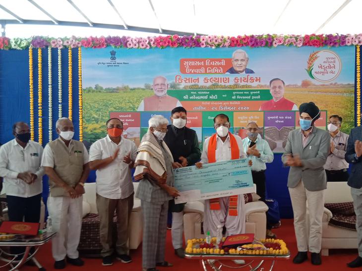 અમે કૃષિ કાયદાનું માર્ગદર્શન નહી માત્ર કીટ લેવા આવ્યા છીએ: ખેડૂતો|પાટણ,Patan - Divya Bhaskar