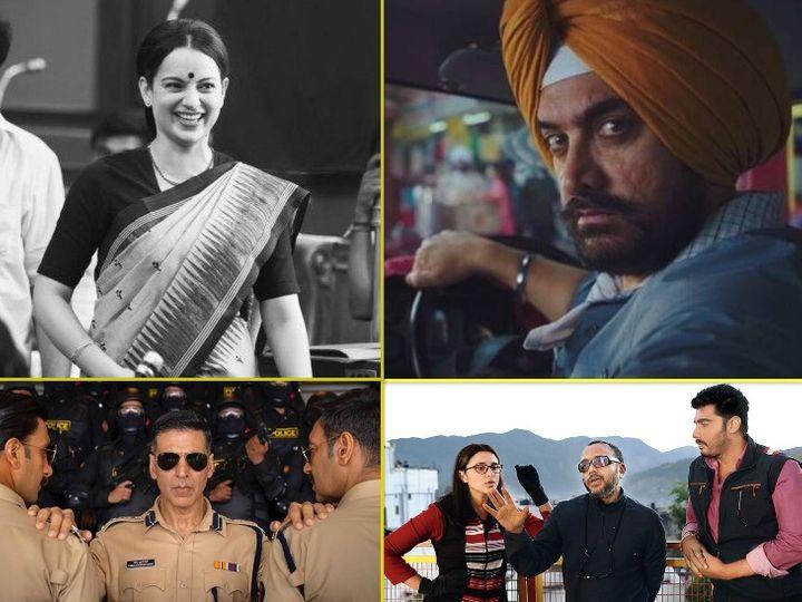 કોવિડ 19ને કારણે આ વર્ષે 'લાલ સિંહ ચઢ્ઢા', 'રાધે' રિલીઝ ના થઈ શકી, કેટલીક ફિલ્મના શૂટિંગ હજી પણ બાકી|બોલિવૂડ,Bollywood - Divya Bhaskar