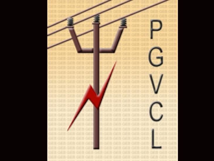 PGVCL 1000થી વધુ ગામડાંના ખેડૂતોને દિવસે વીજળી આપશે, સૌરાષ્ટ્રમાં 50 સબ સ્ટેશન બનશે રાજકોટ,Rajkot - Divya Bhaskar