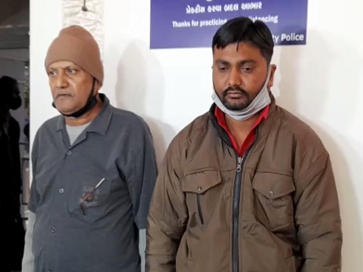 રાજકોટમાં રામેશ્વર શરાફી સહકારી મંડળીનું કૌભાંડ, 60 કરોડની ઉચાપતમાં ચેરમેન, વાઇસ ચેરમેન અને મેનેજર સકંજામાં, ક્રિપ્ટો કરન્સીમાં રોકાણ કર્યું હોવાની આશંકા|રાજકોટ,Rajkot - Divya Bhaskar