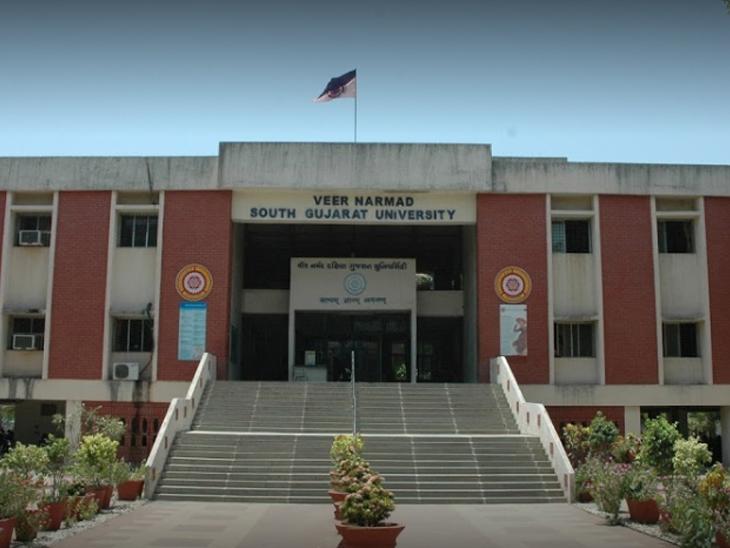 VNSGU નેકમાં 'એ પ્લસ' ગ્રેડ મેળવવા કમિટી બનાવશે|સુરત,Surat - Divya Bhaskar