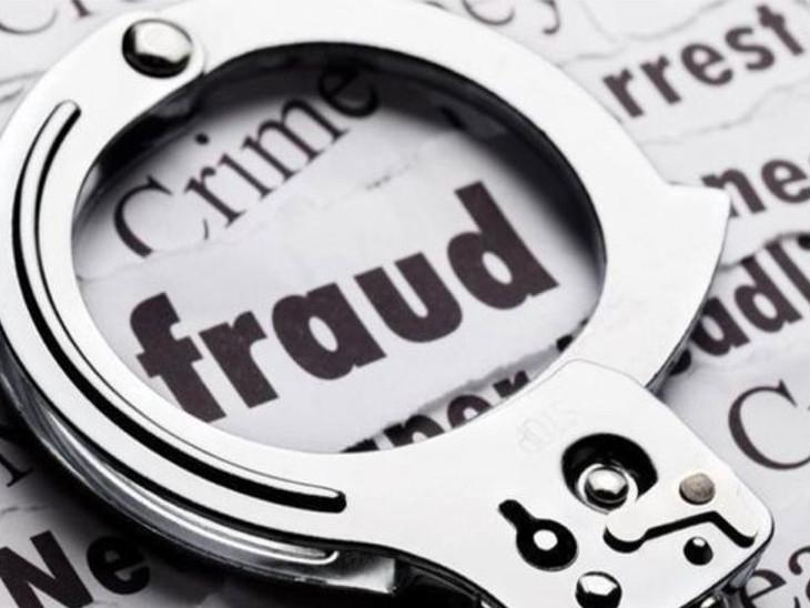 સુરતના વર્લ્ડ ટ્રેડ સેન્ટરના વેપારી સાથે 27.99 લાખની છેતરપિંડી, અમદાવાદના પિતા-પુત્રએ માલ ખરીદ્યા પછી ધમકી આપી સુરત,Surat - Divya Bhaskar
