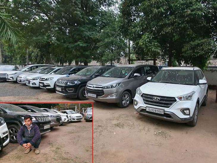આંતરરાજ્ય કાર ચોરી પ્રકરણ વધુ 6 કારની ઓળખ થઇ નડિયાદ,Nadiad - Divya Bhaskar