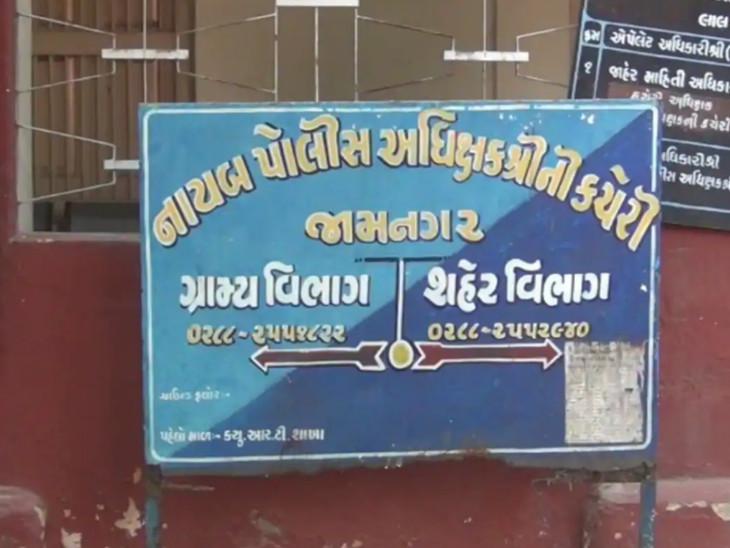 'તારા પેટમાં મારૂ બાળક નથી' તેમ કહી પતિએ ત્રાસ આપતા ધ્રોલના સાગડીયા ગામે પત્નીએ આપઘાત કર્યો|જોડિયા,Jodia - Divya Bhaskar