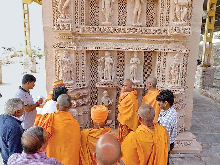બીએપીએસના એન્જિનિયરોની દેખરેખમાં મંદિર નિર્માણ થઇ રહ્યું છે. સંસ્થાની ટીમ દરરોજ થઈ રહેલા કામોનું નિરીક્ષણ કરે છે.