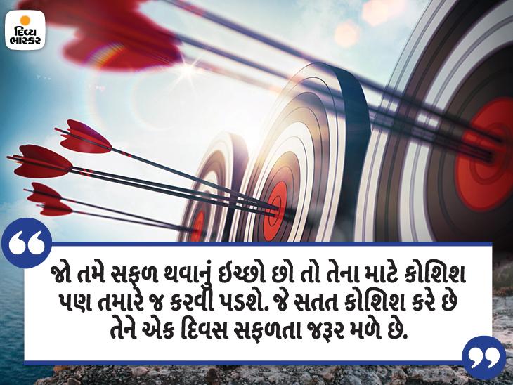 જે લોકો સારા છે, તેમની સાથે સારો વ્યવહાર કરો અને જે લોકો સારા નથી, તેમની સાથે પણ સારો વ્યવહાર કરો ધર્મ,Dharm - Divya Bhaskar