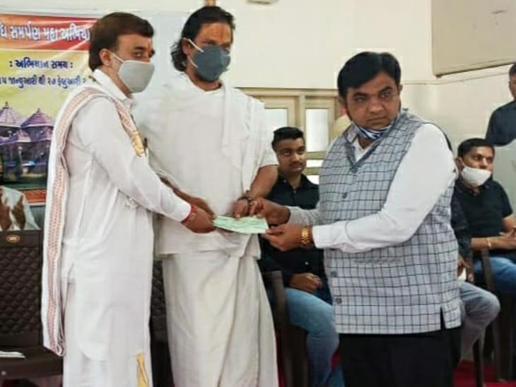 રામ જન્મ ભૂમિ નિધિ સમર્પણ અભિયાનની શરૂઆત, ગોંડલમાંથી 10 લાખથી વધુ રૂપિયાનું દાન એકત્ર થયું|રાજકોટ,Rajkot - Divya Bhaskar